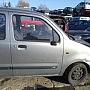 Wagon (4)